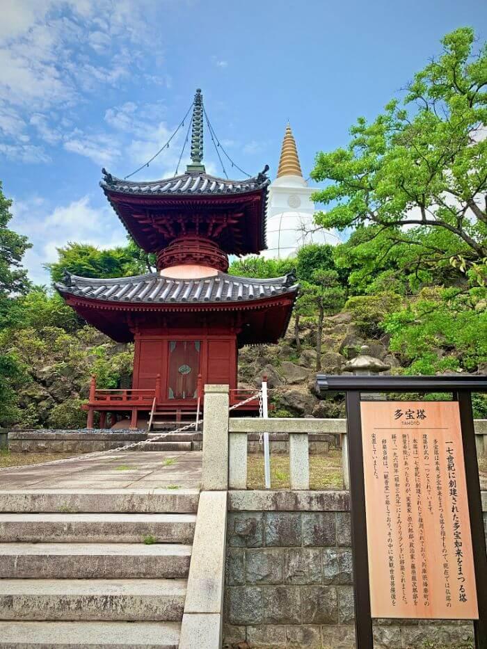 はなびよりの寺院