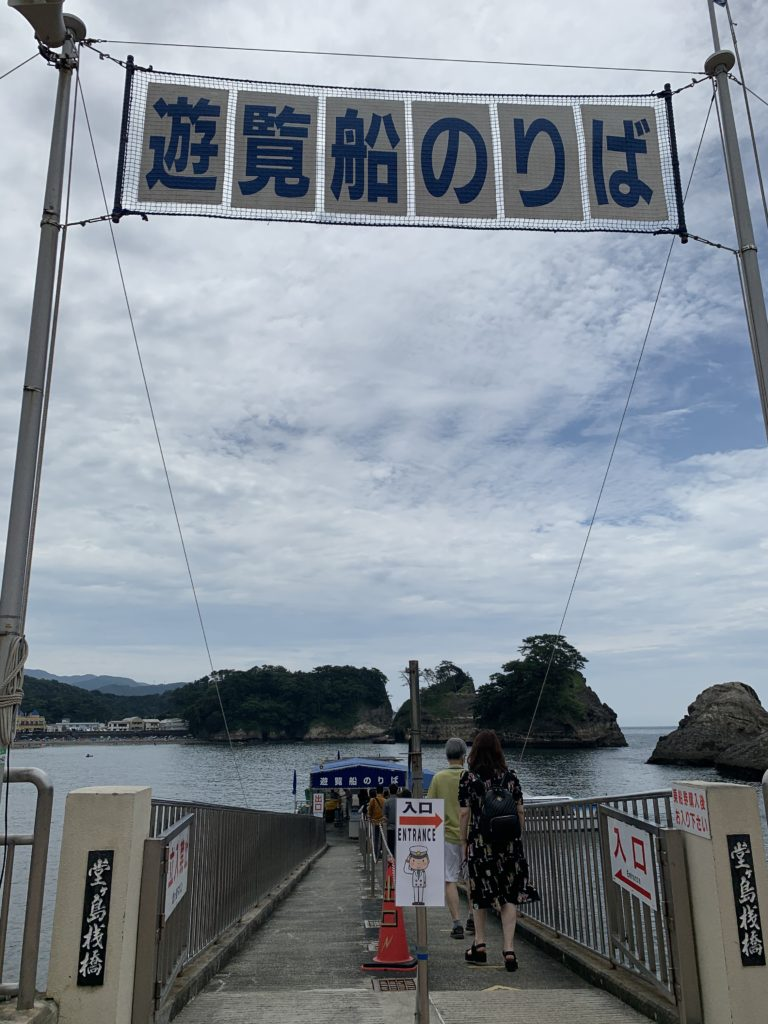 堂ヶ島クルーズ、遊覧船乗り場