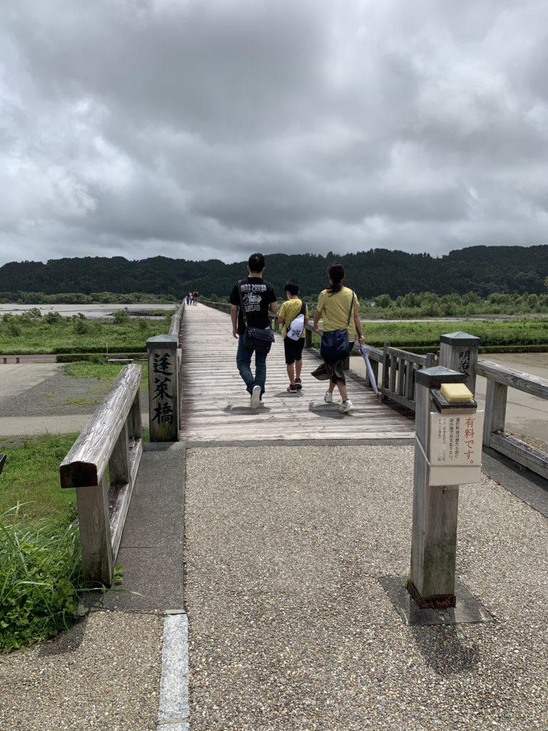 世界一長い橋、静岡「蓬莱橋」