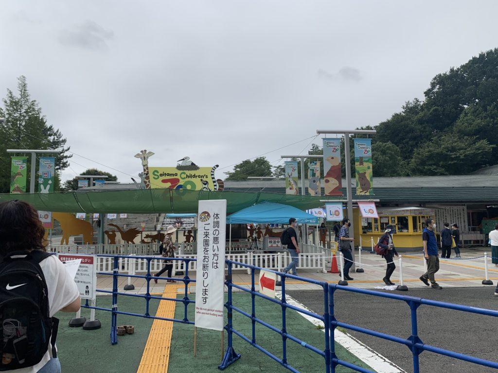 埼玉県こども自然動物園