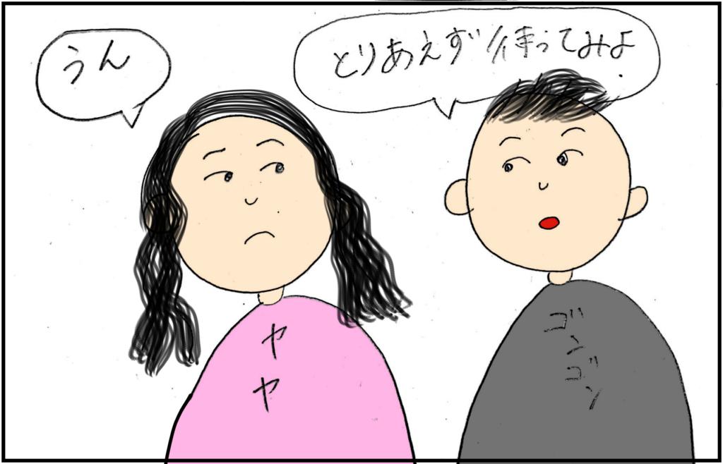 静岡駅新幹線大雨で運転見合わせ