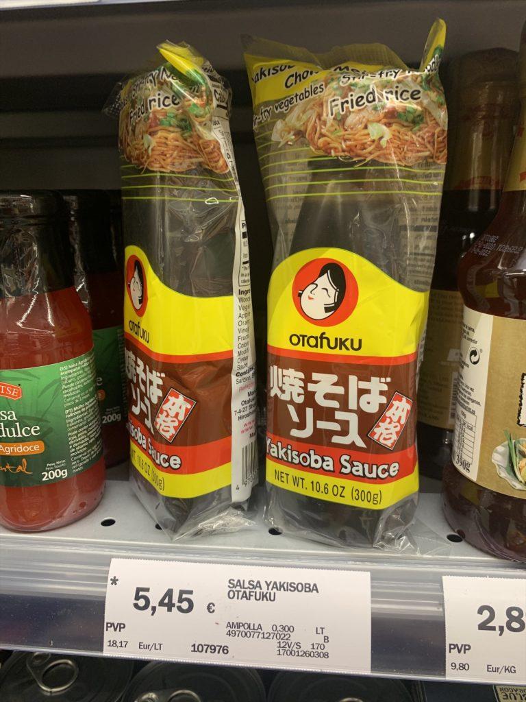 スペインバルセロナのお気に入りスーパーで日本調味料ゲット