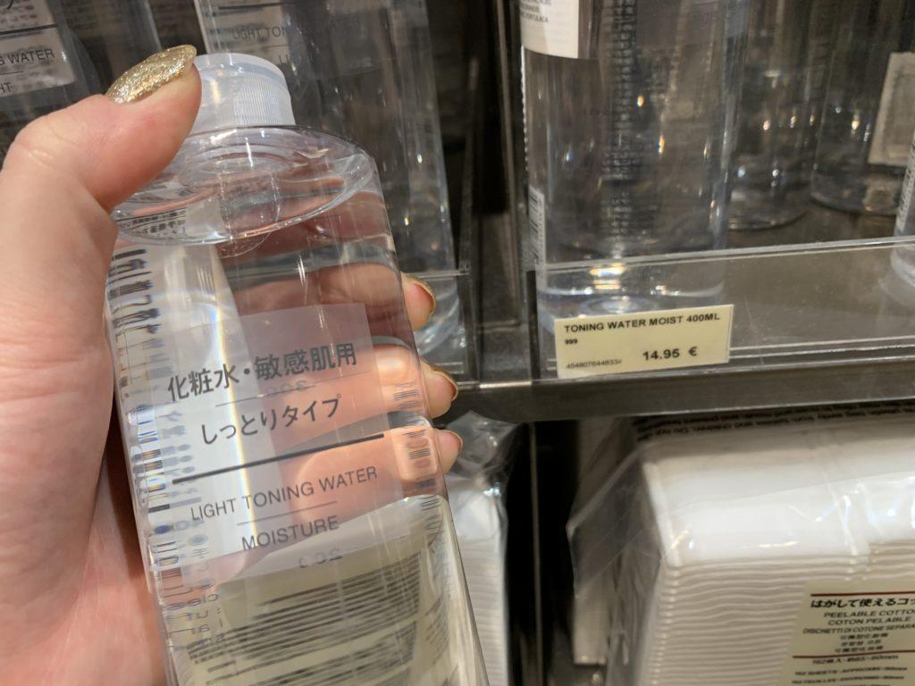 スペインの高すぎ無印で買い物