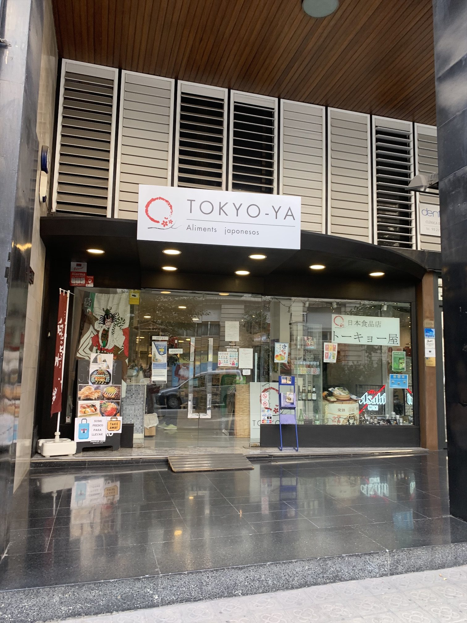 バルセロナの日本食材店「Tokyoya」