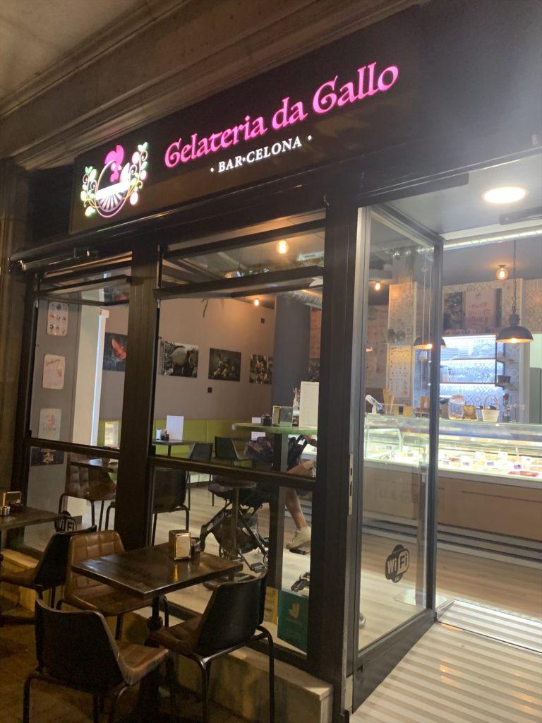 バルセロナ在住者が教える美味しいジェラート屋さん