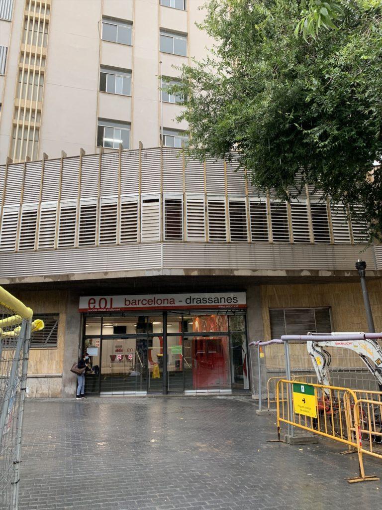 スペインバルセロナの公立語学学校EOIテスト