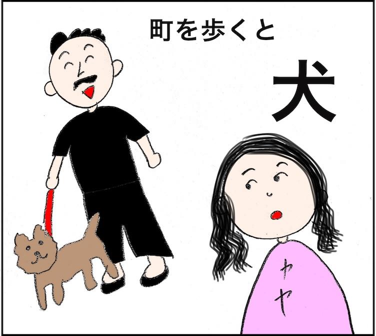 台湾人夫とのスペイン生活ブログ
