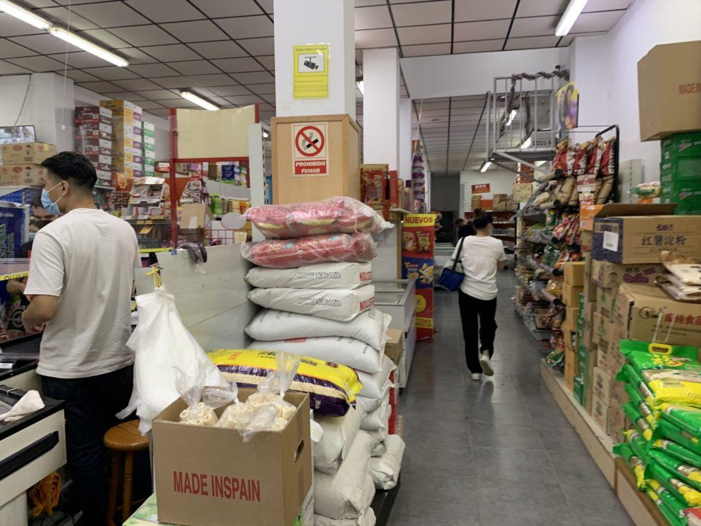 バルセロナの巨大アジアスーパー