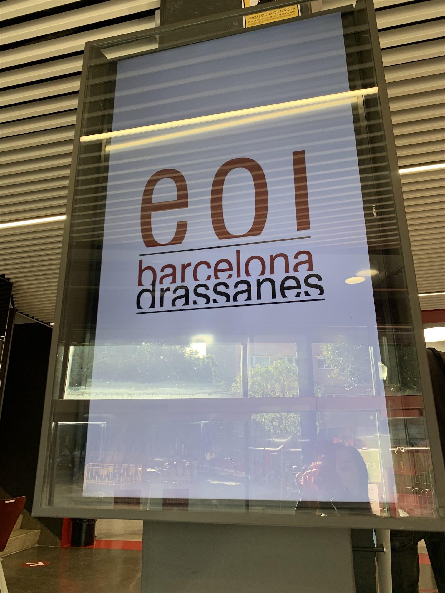 スペインの公立語学学校EOI生活ブログ