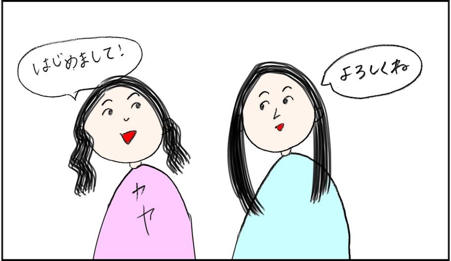 台湾人夫とのバルセロナ生活ブログ