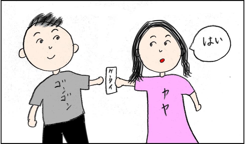 日台夫婦のスペイン生活ブログ