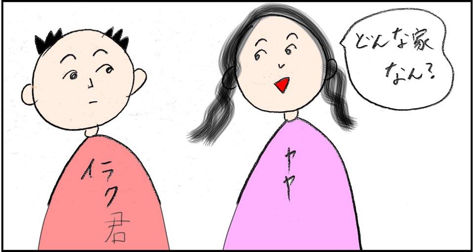スペインバルセロナの語学学校EOIブログ