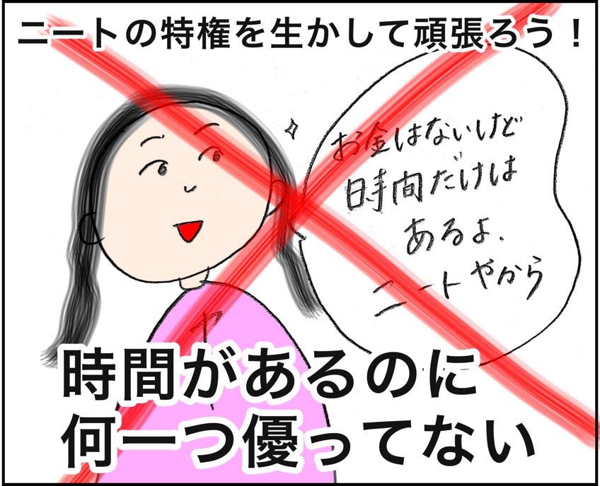 台湾人の日本人妻、バルセロナ生活ブログ
