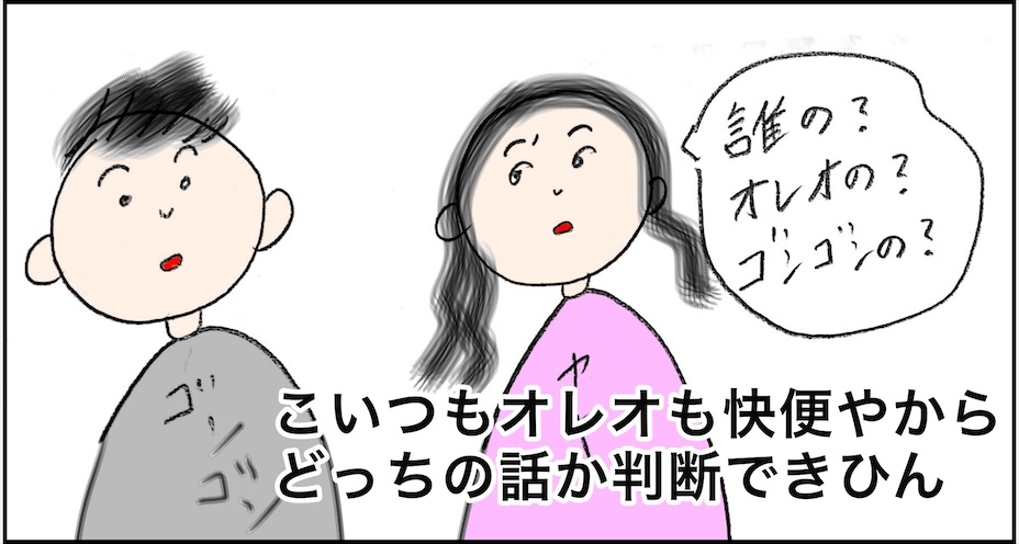 台湾人はやっぱりマッサージが好き?