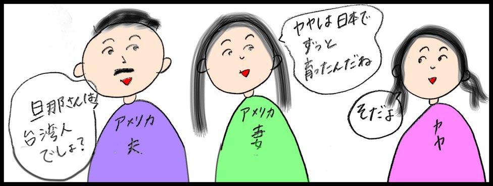 世界での神戸牛の知名度ブログ
