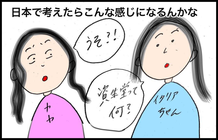 ヨーロッパで人気の日本未上陸コスメ「KIKO」(キコ)