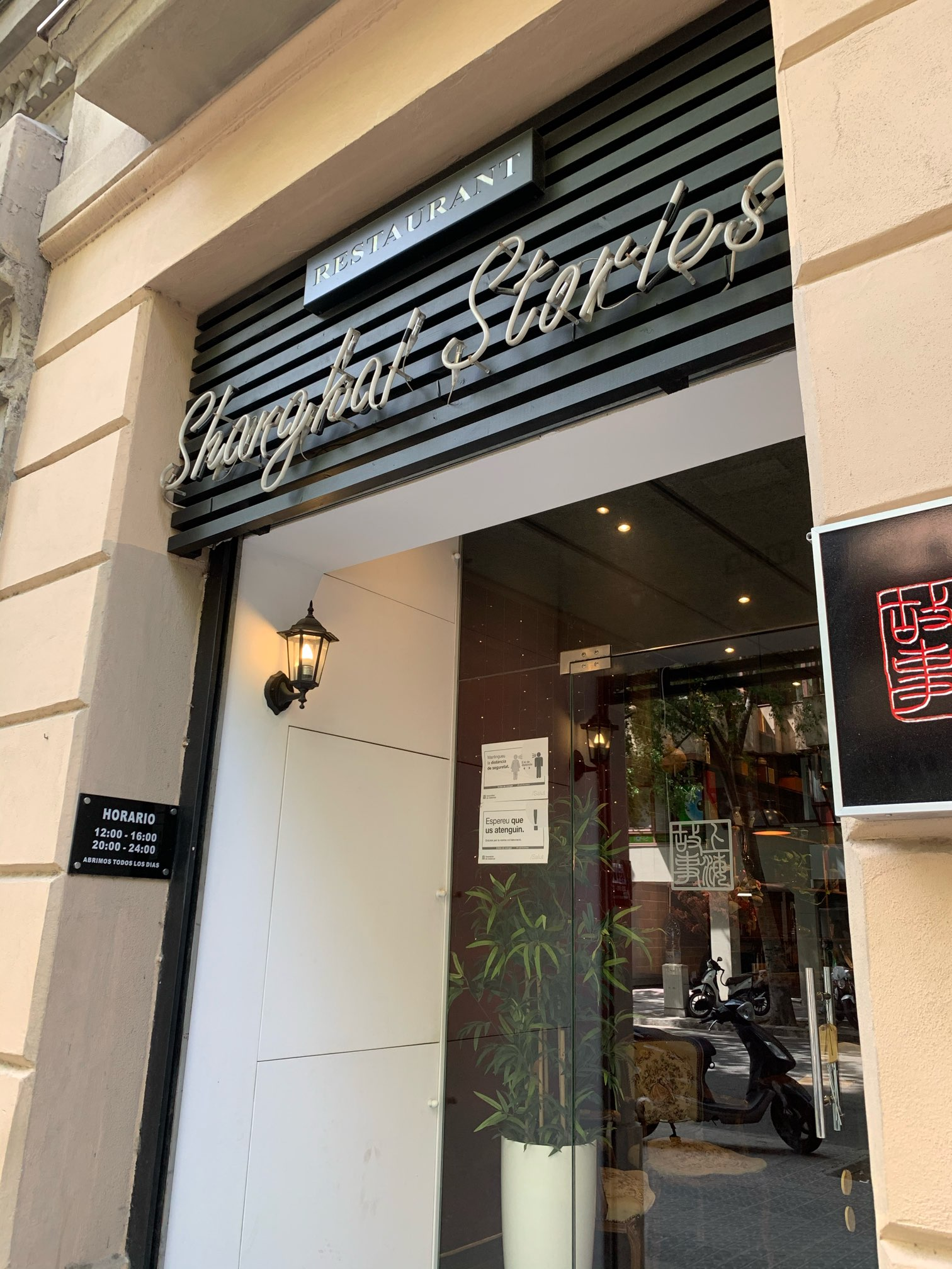 バルセロナの美味しい中華レストランShanghai Stories