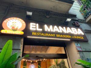 バルセロナのエクアドルレストラン
