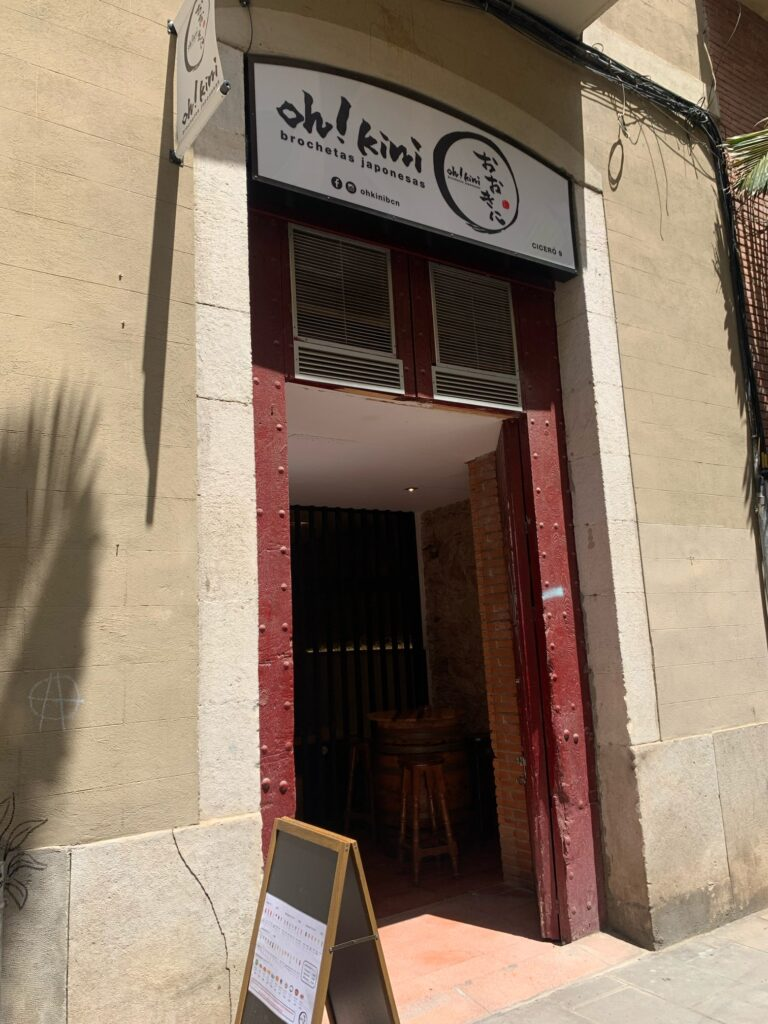 バルセロナで串カツが食べれるレストランOh!kiniおおきに