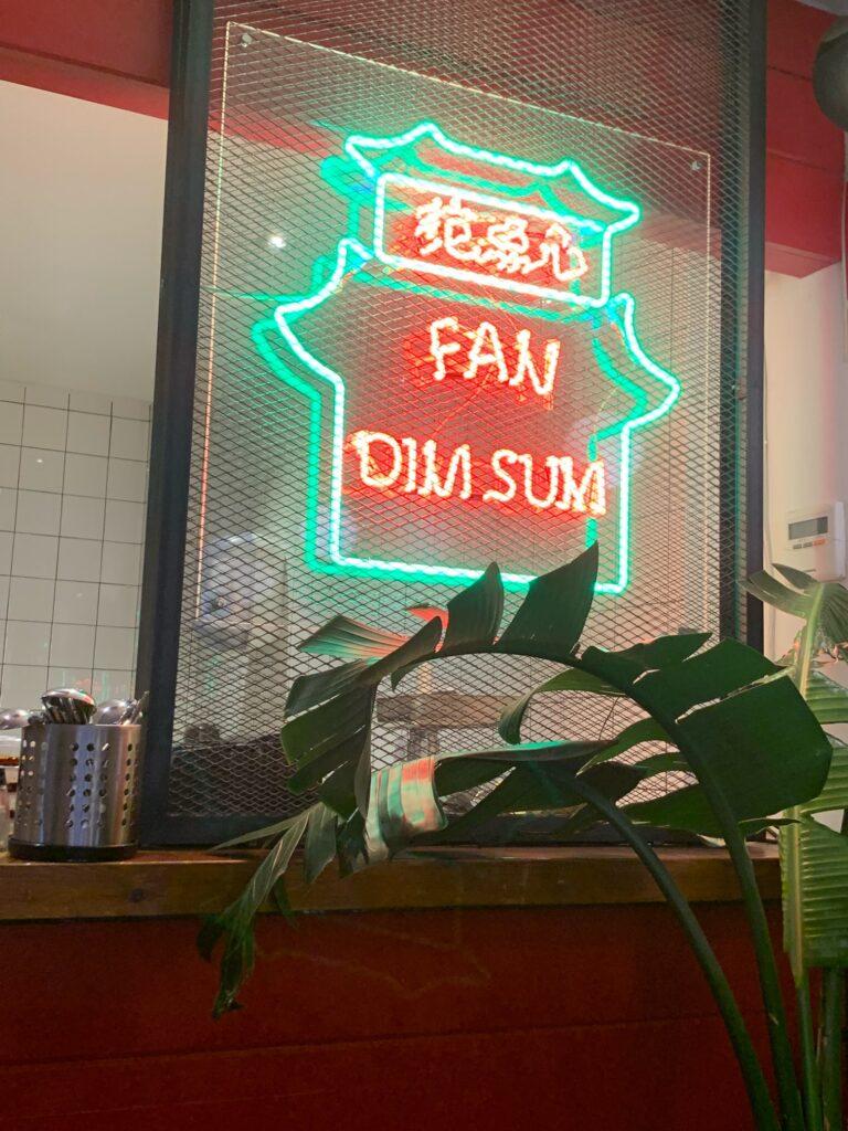 バルセロナの最高に美味しい点心屋Fan Dim Sum