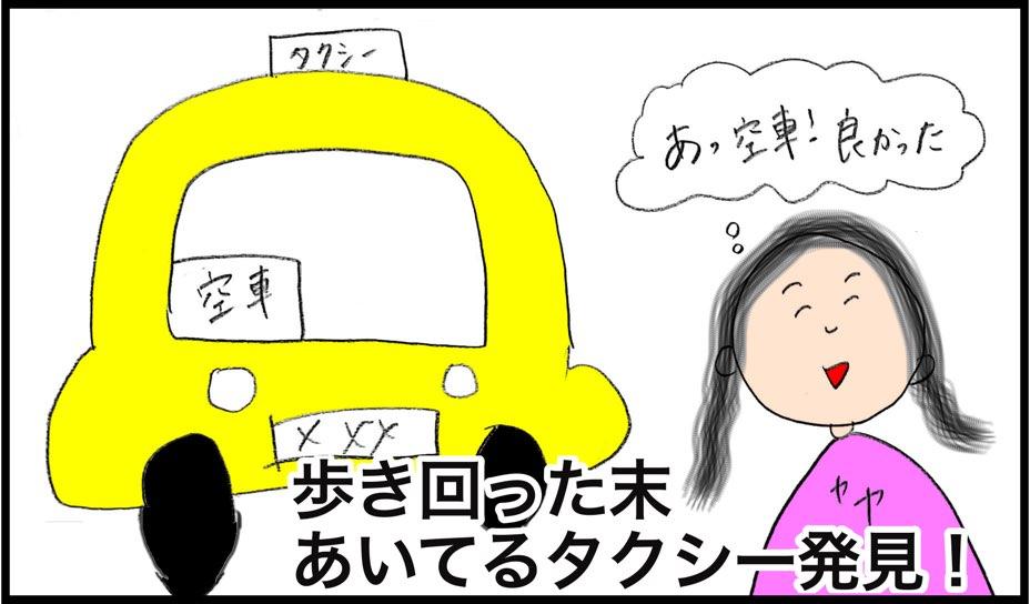 日本人妻のバルセロナ生活ブログ