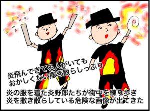 日本人妻のスペインMBA帯同ブログ
