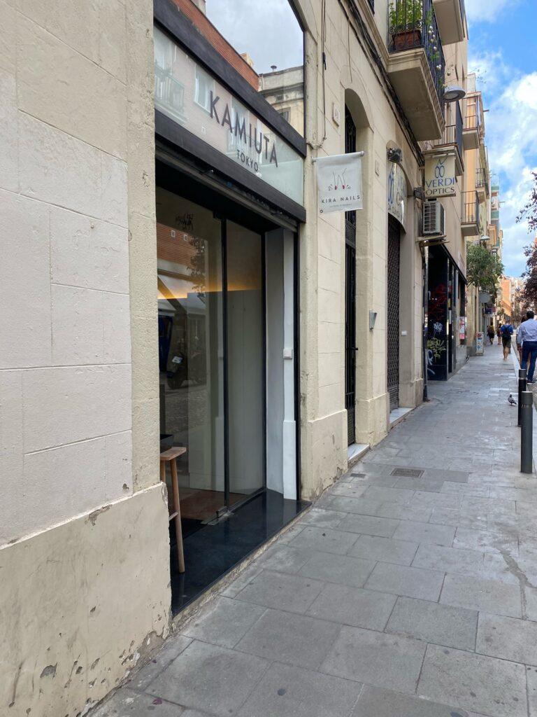 バルセロナの日本人美容室KAMIUTA