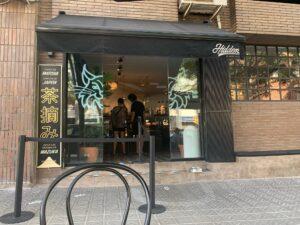 バルセロナのおしゃれカフェHidden Coffee Roasters